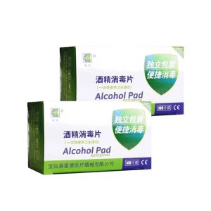 100pcs 70% Alcohol Disinfectant Cotton Pads for Mobile Phone Watch Screen Disinfection
