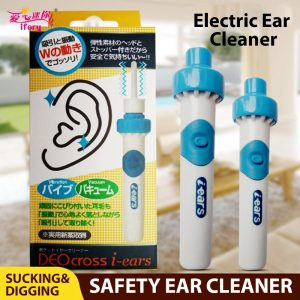Ear Vacuum Electric Portable Cleaner