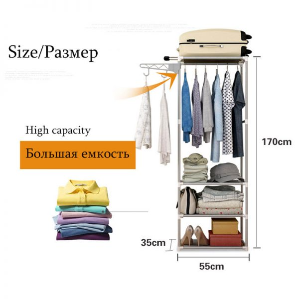 Garment Rack Portable Clothes Stand 2