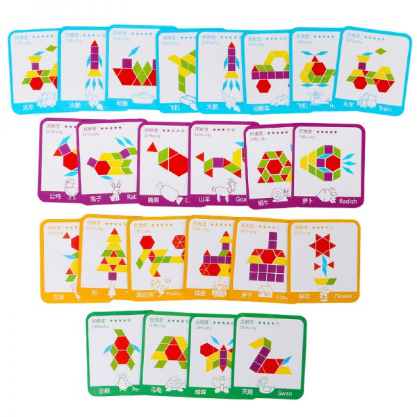 Wooden Puzzles For Kids Creative Toys (155pcs)