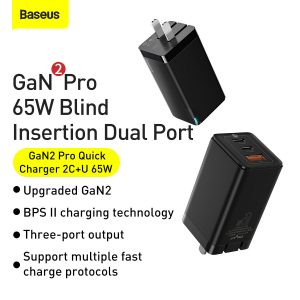[GaN Tech] Baseus GaN2 Pro 65W 3-Port USB PD Charger Dual 65W USB-C PD3.0 QC3.0 FCP SCP Fast Charging Wall Charger Adapter US Plug With 100W 5A USB-C to USB-C Cable